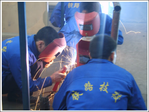 石家庄铁路职业技工学校焊接实训 机电技术应用(2011年) 中专中技 第3张