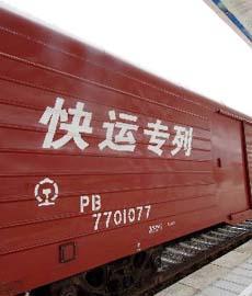 石家庄铁路技校专业介绍 铁道物流服务与管理(2011年) 中专中技