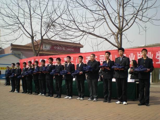 石家庄铁路技校2009年学生就业留念 2009年学生就业信息 就业信息