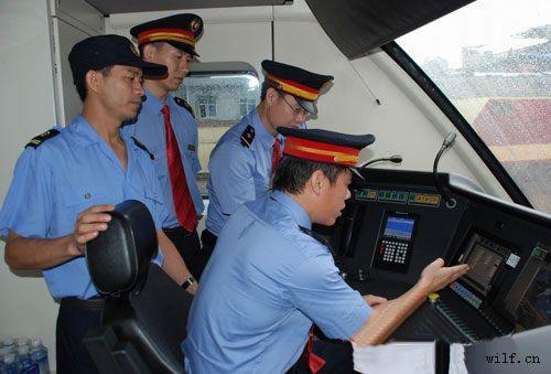 石家庄铁路技校铁路司机考试介绍 2015年下半年铁路机车车辆驾驶人员资格考试公告  资料