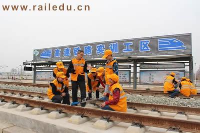 石家庄铁路技校铁道工程测量实训 高速铁路技术大专(2016) 大专