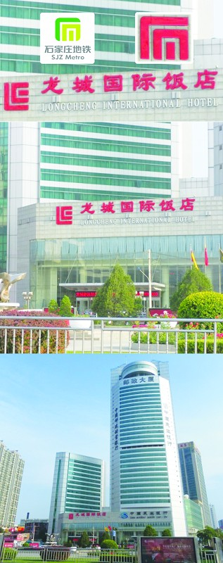 太原饭店标志