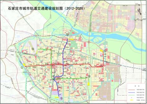 石家庄地铁规划
