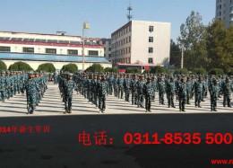 石家庄铁路职业技工学校2014年军训