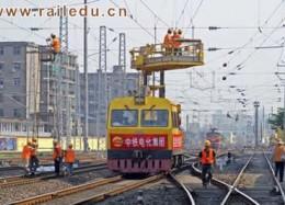电气化铁道技术大专