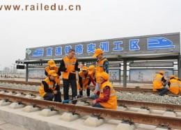 铁道工程测量专业介绍