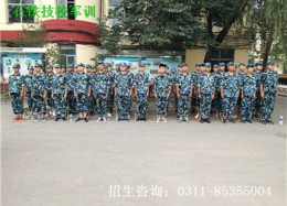 石家庄铁路技校2018年新生军训