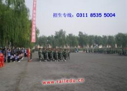 石家庄铁路职业技工学校2013级新生军训