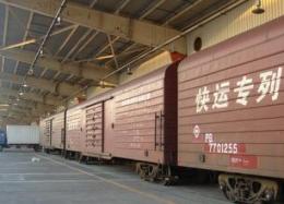 铁道交通运输(大专)专业介绍