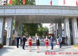 石家庄铁路学校南校区大门照片
