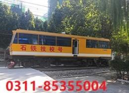 铁路司机、火车司机短期培训介绍