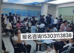 2020年石家庄铁路职业技工学校报名现场