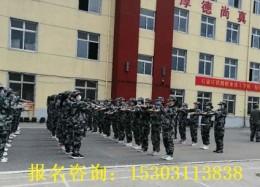 石家庄铁路技校20级新生军训