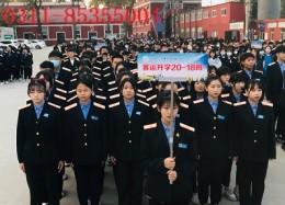 石家庄铁路学校四校区跑操决赛开始
