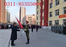 石家庄铁路技工学校军训营走起