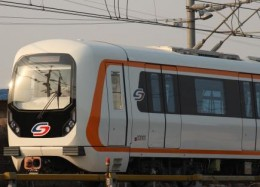 城市轨道交通供电专业定向培养2021年招生介绍