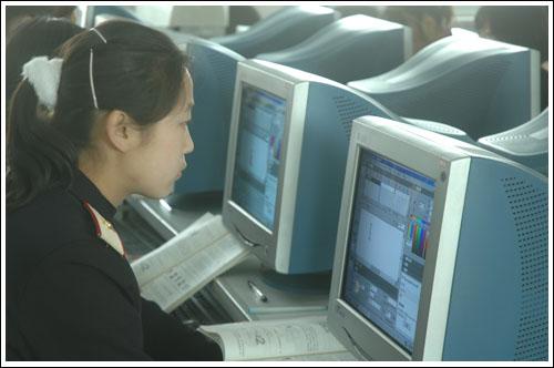 计算机应用维修 计算机应用及维修 中专中技