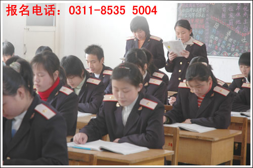 石家庄铁路职业技工学校会计专业介绍 会计(2011年) 中专中技