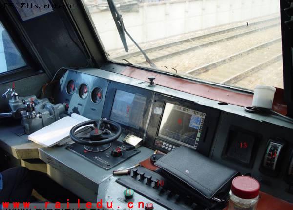 石家庄铁路技校  轨道车驾驶 火车有方向盘吗? 资料 第1张
