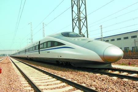 石武高铁主型车组CRH380AL 石武高铁主型车组CRH380AL 资料