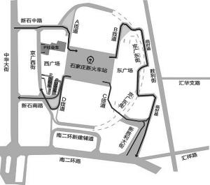 石家庄新客站车辆进出图 石家庄新火车站公交站点分布图车辆进出图 石家庄铁路 第1张