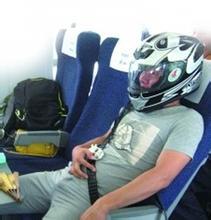 应对高铁不安全 看高铁安全帽哥如何做 资料