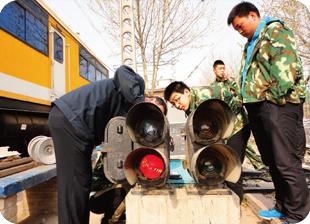 铁道信号专业 我国首条高铁信号改造单位确定 资料