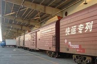 铁路物资管理 铁道物资经营管理专业介绍(2012年) 中专中技
