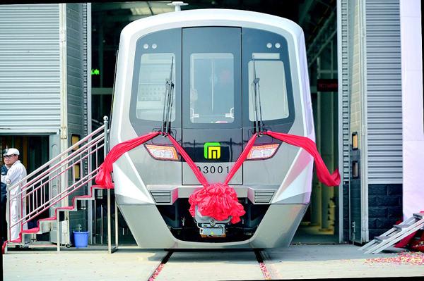 石家庄地铁招聘 石家庄地铁公司2016年大量招聘工作人员? 铁路招聘