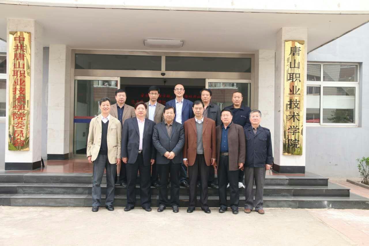 石家庄铁路学校3+3大专招生 我校与唐山职业技术学院联合办学签约式 招生信息 第3张