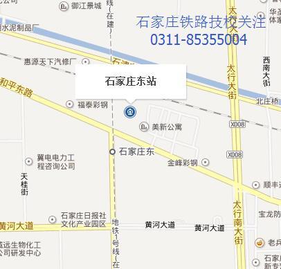 石家庄东站地铁 石家庄东站有望明年7月完工 石家庄铁路