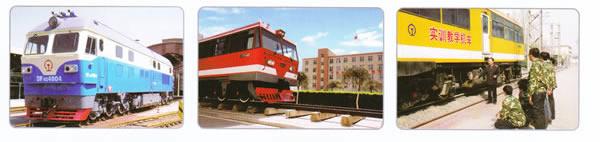 石家庄铁路技校内燃机车实训处 铁路学校讲解内燃机车会不会被淘汰? 常见问题