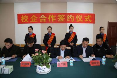 石家庄铁路技校校企合作签约 石家庄铁路技校校企合作签约仪式 教育资讯 第1张