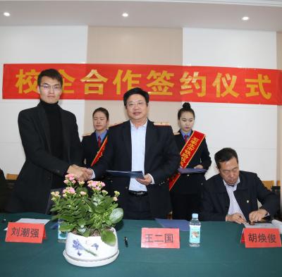 石家庄铁路技校与北京中安保校企合作 石家庄铁路技校校企合作签约仪式 教育资讯 第3张