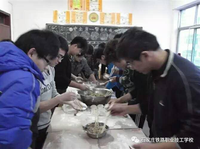 石家庄铁路技校冬至包饺子活动 铁路技校冬至饺子节 铁路学校 第2张