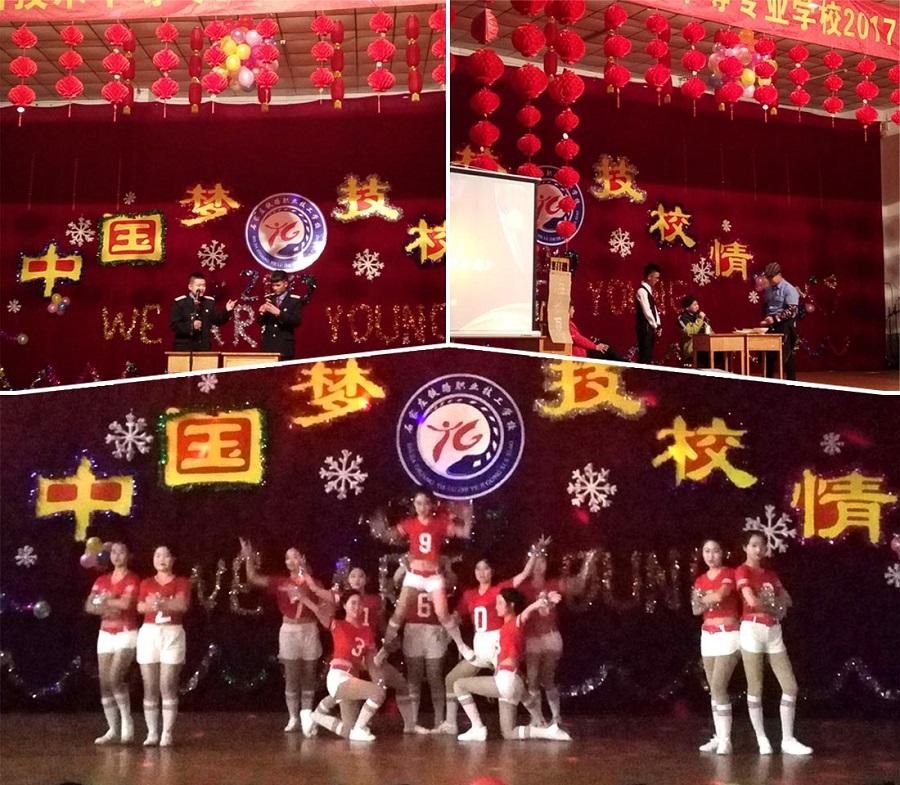 石家庄铁路技校元旦晚会 铁路技校歌咏比赛(一) 铁路学校 第2张