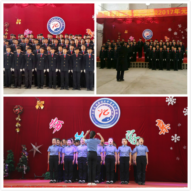 石家庄铁路学校元旦晚会 铁路技校歌咏比赛(三) 铁路学校 第2张