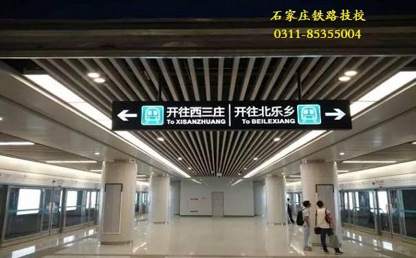 石家庄地铁新百广场站 石家庄地铁6月底开通 石家庄铁路 第3张