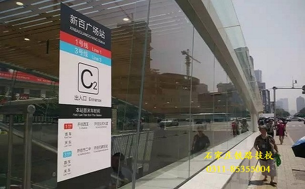 石家庄地铁新百广场站 石家庄地铁6月底开通 石家庄铁路 第4张