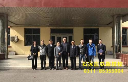 石家庄铁路技校中国地质大学签约 我校成为中国地质大学服务中心 学校概况 第1张