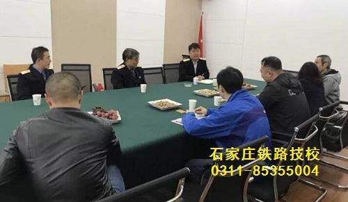 石家庄铁路技校联合办学 我校成为中国地质大学服务中心 学校概况 第2张