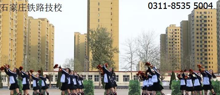 石家庄铁路技校团体舞 石家庄铁路学校十一月精彩回顾 铁路学校 第1张