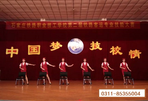 456.jpg 铁路客运方向(2018春) 中专中技