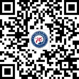 erweima .png 山西晋中南招聘单位介绍 就业信息