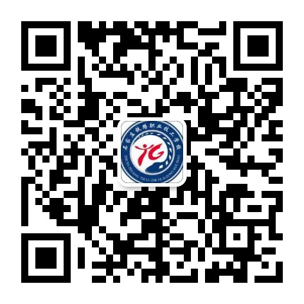 石家庄铁路学校微信二维码 石家庄铁路学校2018新生入学须知 学校概况 第2张