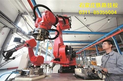 石家庄铁路技校工业机器人专业介绍 工业机器人应用与维护专业介绍 中专中技