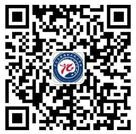 石家庄铁路技校微信 石家庄铁路技校2019年3+3/2+3全日制大专班招生 招生信息 第2张