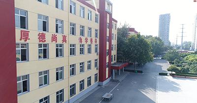 20180517022617972.png 石家庄铁路学校2019年2+3大专招生简章 招生信息