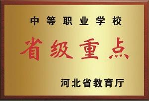 河北省正规铁路学校 石家庄铁路学校哪家好 常见问题 第1张