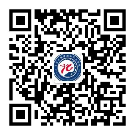 石家庄铁路技校微信 石家庄铁路学校2018暑假安排 教育资讯 第2张